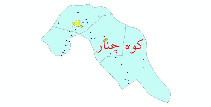 دانلود نقشه جی ای اس تقسیمات سیاسی شهرستان کوه چنار سال 1398