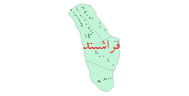 دانلود نقشه جی ای اس تقسیمات سیاسی شهرستان فراشبند سال 1398