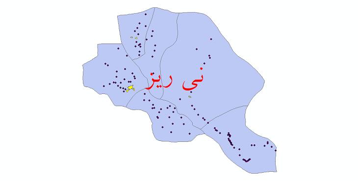 دانلود نقشه جی ای اس تقسیمات سیاسی شهرستان نی ریز سال 1398