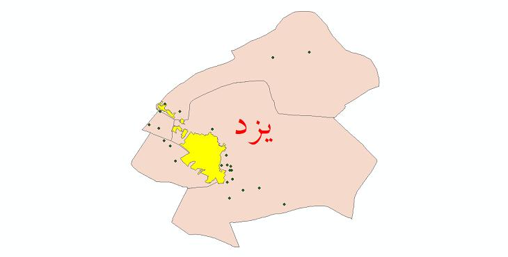 دانلود نقشه جی ای اس تقسیمات سیاسی شهرستان یزد سال 1398