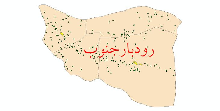 دانلود نقشه جی ای اس تقسیمات سیاسی شهرستان رودبار جنوب سال 1398