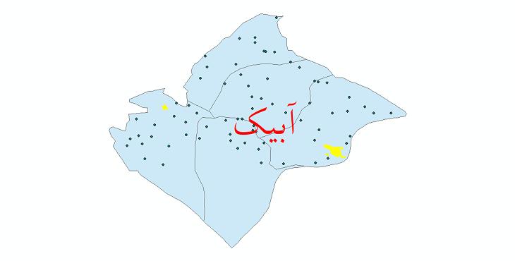 دانلود نقشه جی ای اس تقسیمات سیاسی شهرستان آبیک 1398