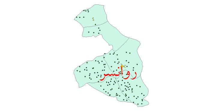 دانلود نقشه جی ای اس تقسیمات سیاسی شهرستان روانسر سال 1398