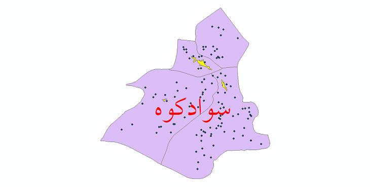 دانلود نقشه جی ای اس تقسیمات سیاسی شهرستان سوادکوه سال 1398