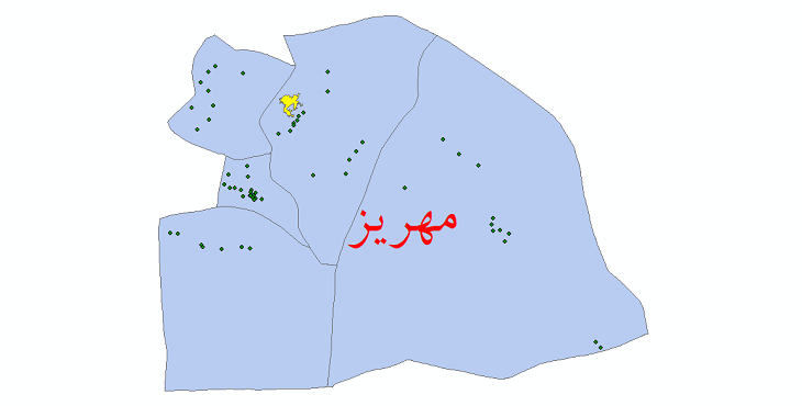 دانلود نقشه جی ای اس تقسیمات سیاسی شهرستان مهریز سال 1398