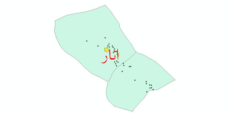دانلود نقشه جی ای اس تقسیمات سیاسی شهرستان انار سال 1398