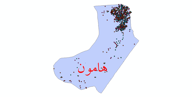 دانلود نقشه شیپ فایل آمار جمعیت نقاط شهری و نقاط روستایی شهرستان هامون از سال 1335 تا 1395