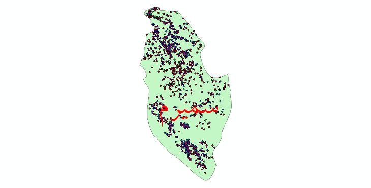 دانلود نقشه شیپ فایل آمار جمعیت نقاط شهری و نقاط روستایی شهرستان سمیرم از سال 1335 تا 1395