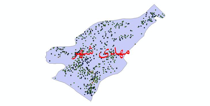 دانلود نقشه شیپ فایل آمار جمعیت نقاط شهری و نقاط روستایی شهرستان مهدی شهر از سال 1335 تا 1395