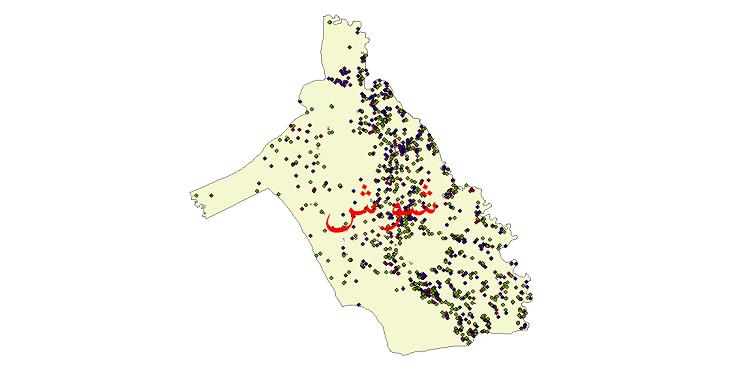 دانلود نقشه شیپ فایل آمار جمعیت نقاط شهری و نقاط روستایی شهرستان شوش از سال 1335 تا 1395