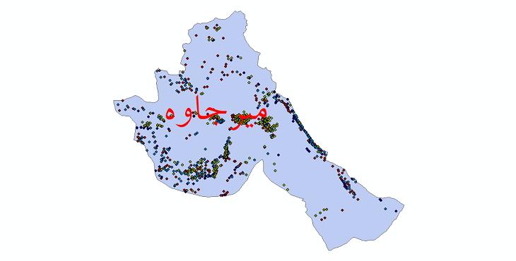 دانلود نقشه شیپ فایل آمار جمعیت نقاط شهری و نقاط روستایی شهرستان میرجاوه از سال 1335 تا 1395