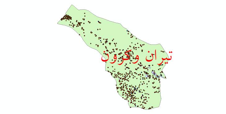 دانلود نقشه شیپ فایل آمار جمعیت نقاط شهری و نقاط روستایی شهرستان تیران و کرون از سال 1335 تا 1395