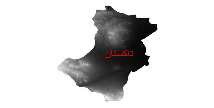 دانلود نقشه دم رقومی ارتفاعی شهرستان تاکستان