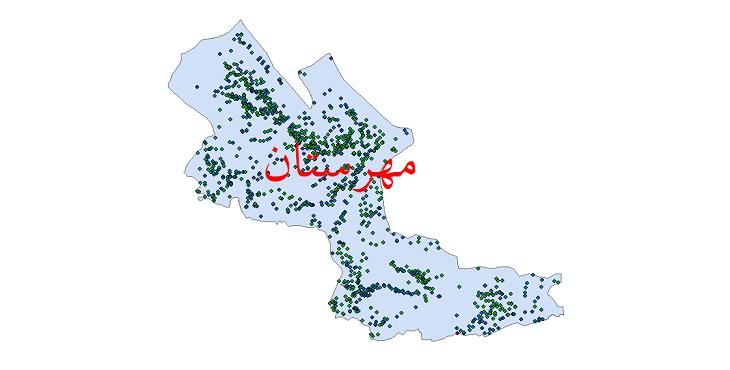 دانلود نقشه شیپ فایل آمار جمعیت نقاط شهری و نقاط روستایی شهرستان مهرستان از سال 1335 تا 1395