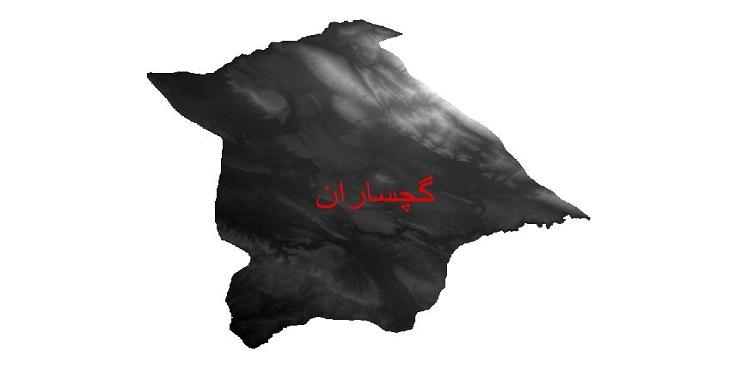 دانلود نقشه دم رقومی ارتفاعی شهرستان گچساران
