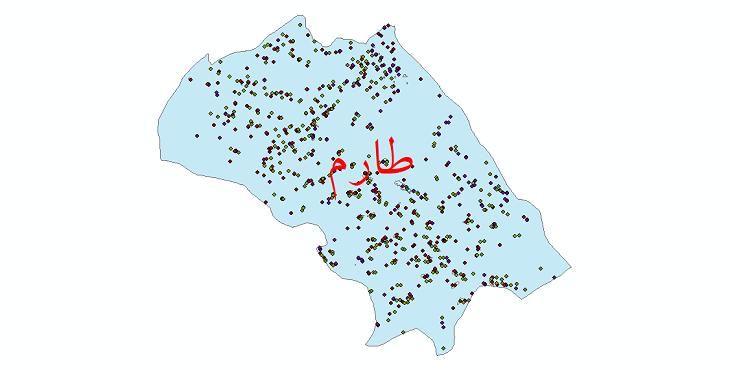 دانلود نقشه شیپ فایل آمار جمعیت نقاط شهری و نقاط روستایی شهرستان طارم از سال 1335 تا 1395