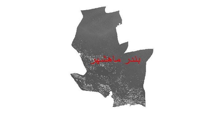 دانلود نقشه دم رقومی ارتفاعی شهرستان بندر ماهشهر