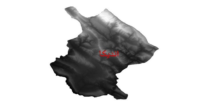 دانلود نقشه دم رقومی ارتفاعی شهرستان اندیکا