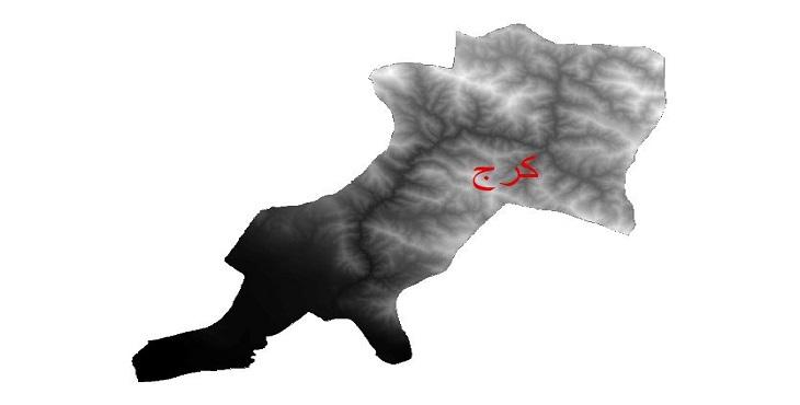 دانلود نقشه دم رقومی ارتفاعی شهرستان کرج