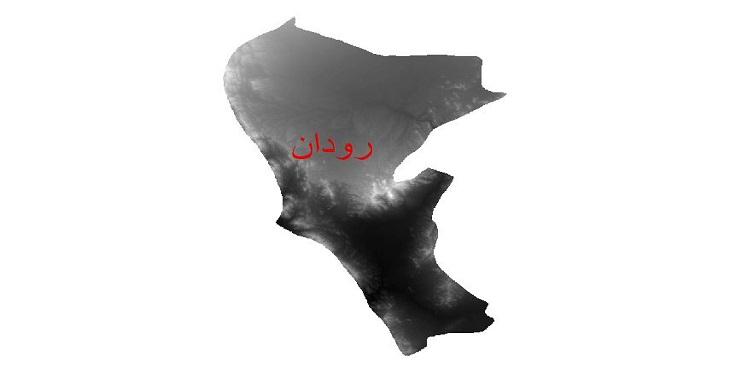دانلود نقشه دم رقومی ارتفاعی شهرستان رودان