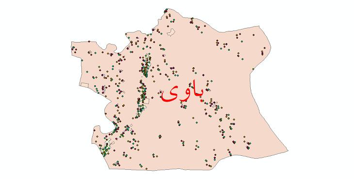 دانلود نقشه شیپ فایل آمار جمعیت نقاط شهری و نقاط روستایی شهرستان باوی از سال 1335 تا 1395