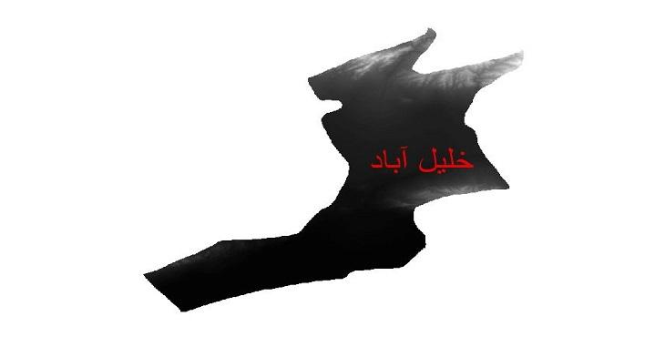 دانلود نقشه دم رقومی ارتفاعی شهرستان خلیل آباد
