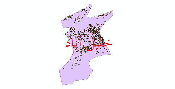 دانلود نقشه شیپ فایل آمار جمعیت نقاط شهری و نقاط روستایی شهرستان خلیل آباد از سال 1335 تا 1395