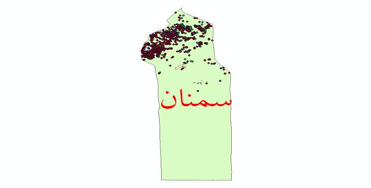 دانلود نقشه شیپ فایل آمار جمعیت نقاط شهری و نقاط روستایی شهرستان سمنان از سال 1335 تا 1395