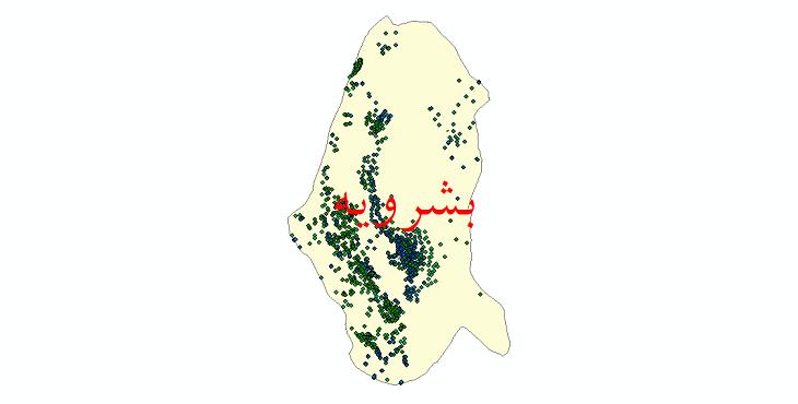 دانلود نقشه شیپ فایل آمار جمعیت نقاط شهری و نقاط روستایی شهرستان بشرویه از سال 1335 تا 1395