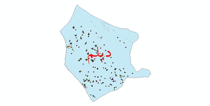 دانلود نقشه شیپ فایل آمار جمعیت نقاط شهری و نقاط روستایی شهرستان دیلم از سال 1335 تا 1395