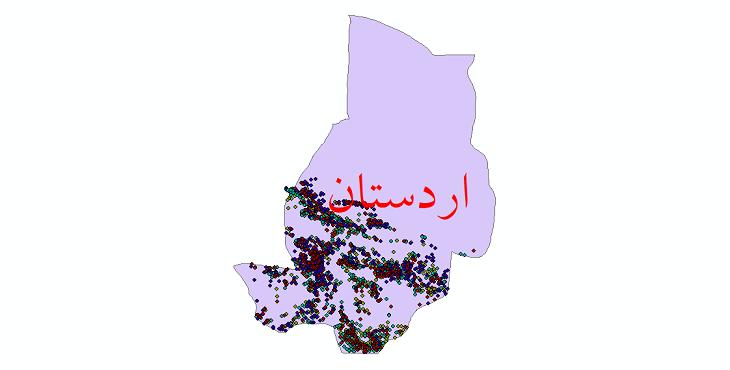 دانلود نقشه شیپ فایل آمار جمعیت نقاط شهری و نقاط روستایی شهرستان اردستان از سال 1335 تا 1395