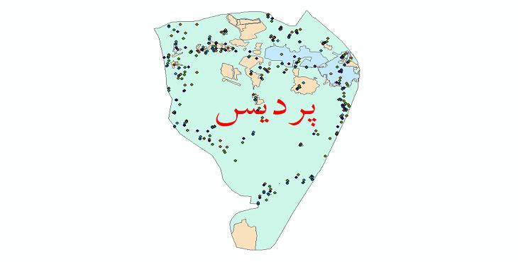 دانلود نقشه شیپ فایل آمار جمعیت نقاط شهری و نقاط روستایی شهرستان پردیس از سال 1335 تا 1395