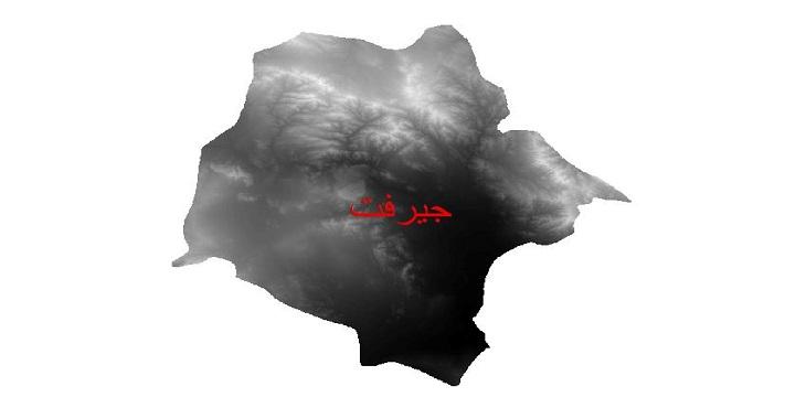 دانلود نقشه دم رقومی ارتفاعی شهرستان جیرفت