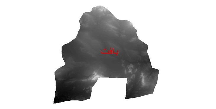 دانلود نقشه دم رقومی ارتفاعی شهرستان بافت