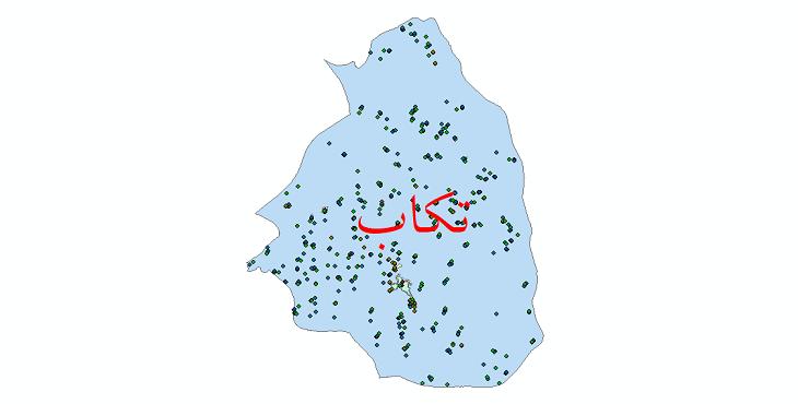 دانلود نقشه شیپ فایل آمار جمعیت نقاط شهری و نقاط روستایی شهرستان تکاب از سال 1335 الی 1395
