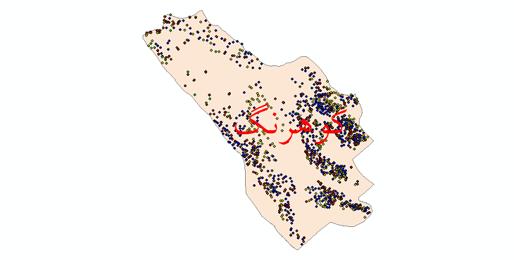 دانلود نقشه شیپ فایل آمار جمعیت نقاط شهری و نقاط روستایی شهرستان کوهرنگ از سال 1335 تا 1395