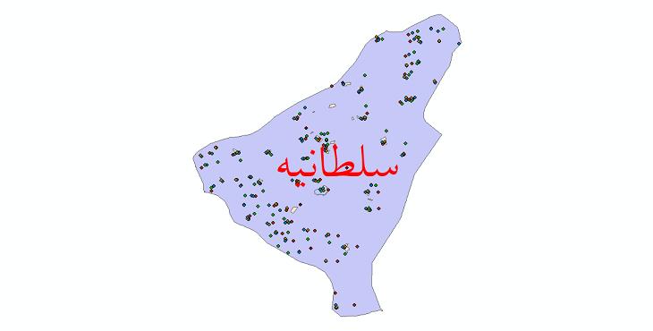 دانلود نقشه شیپ فایل آمار جمعیت نقاط شهری و نقاط روستایی شهرستان سلطانیه از سال 1335 تا 1395