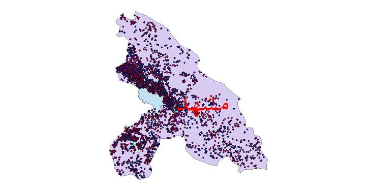 دانلود نقشه شیپ فایل آمار جمعیت نقاط شهری و نقاط روستایی شهرستان مشهد از سال 1335 تا 1395