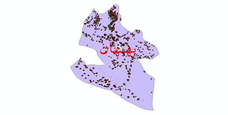 دانلود نقشه شیپ فایل آمار جمعیت نقاط شهری و نقاط روستایی شهرستان بهبهان از سال 1335 تا 1395