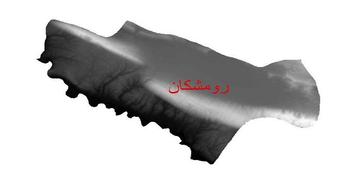 دانلود نقشه دم رقومی ارتفاعی شهرستان رومشکان