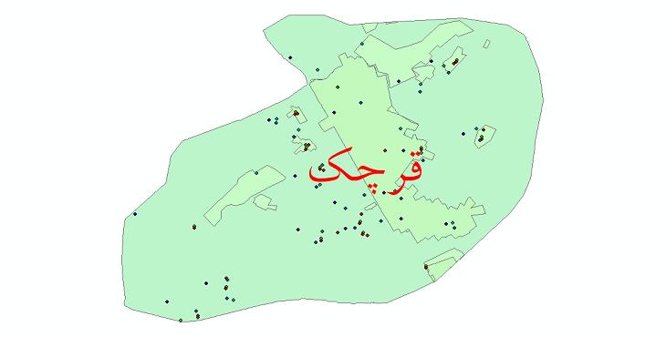 دانلود نقشه شیپ فایل آمار جمعیت نقاط شهری و نقاط روستایی شهرستان قرچک از سال 1335 تا 1395