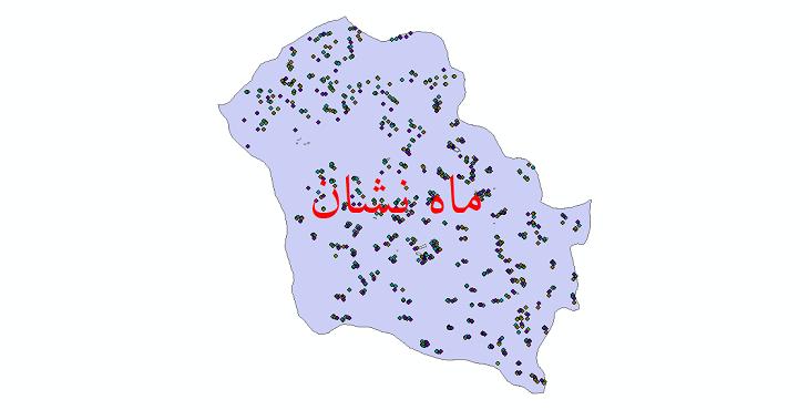 دانلود نقشه شیپ فایل آمار جمعیت نقاط شهری و نقاط روستایی شهرستان ماهنشان از سال 1335 تا 1395