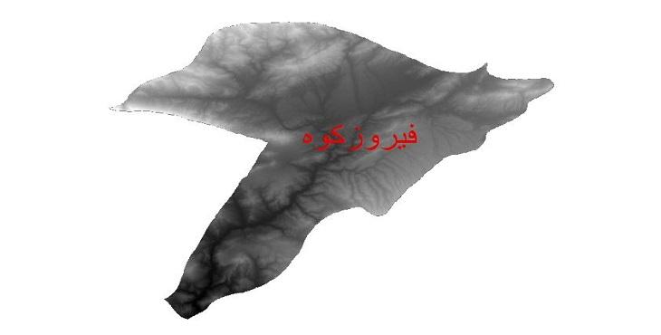 دانلود نقشه دم رقومی ارتفاعی شهرستان فیروزکوه