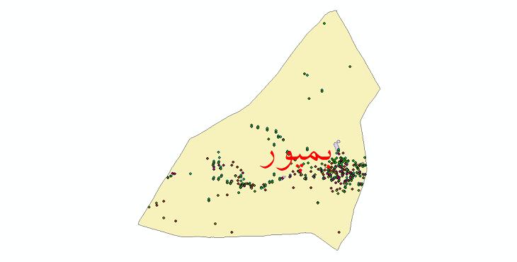 دانلود نقشه شیپ فایل آمار جمعیت نقاط شهری و نقاط روستایی شهرستان بمپور از سال 1335 تا 1395