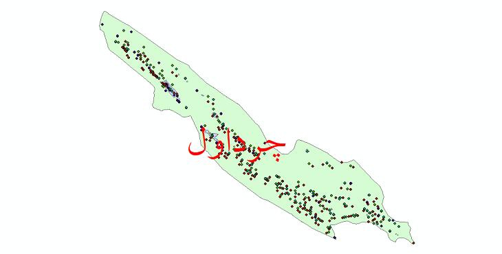 دانلود نقشه شیپ فایل آمار جمعیت نقاط شهری و نقاط روستایی شهرستان چرداول از سال 1335 تا 1395