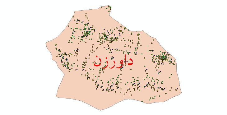 دانلود نقشه شیپ فایل آمار جمعیت نقاط شهری و نقاط روستایی شهرستان داورزن از سال 1335 تا 1395