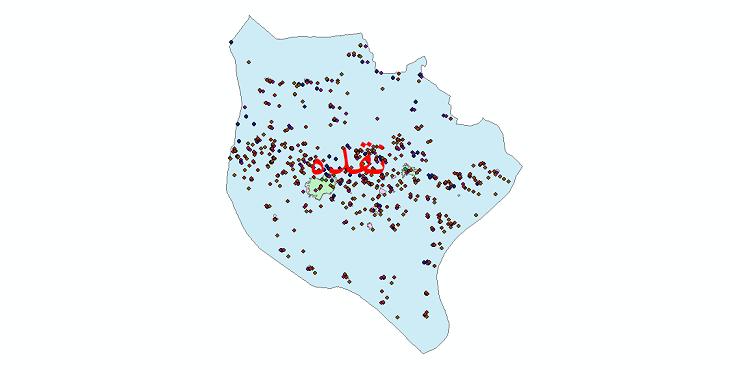 دانلود نقشه شیپ فایل آمار جمعیت نقاط شهری و نقاط روستایی شهرستان نقده از سال 1335 الی 1395