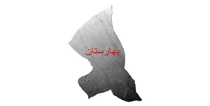 دانلود نقشه دم رقومی ارتفاعی شهرستان بهارستان