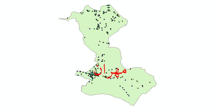 دانلود نقشه شیپ فایل آمار جمعیت نقاط شهری و نقاط روستایی شهرستان مهران از سال 1335 تا 1395