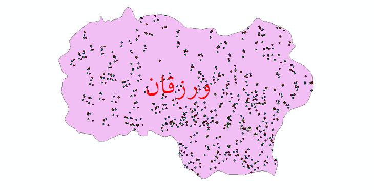 دانلود نقشه شیپ فایل آمار جمعیت نقاط شهری و نقاط روستایی شهرستان ورزقان از سال 1335 الی 1395